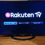 楽天TV契約しました!これでNBA放送見られるぞ! ~「Rakuten TV」登録から視聴まで~