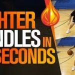 NBAスキルコーチが教える30秒のタイトなハンドリング練習(動画有り)