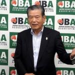 FIBA(国際バスケットボール連盟)による資格停止処分が解除