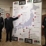 2016年から始まる日本の新バスケットボールリーグ『JPBL』