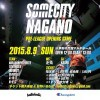 今週末はSOMECITY NAGANO PRE LEAGUE 開幕戦!