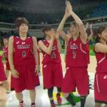 日本女子バスケ、リオオリンピックベスト8!
