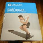 ウェイドの強靭かつ柔軟な体幹に憧れて・・・スライドボード購入しました!