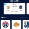 楽天NBAが「楽天TV Rakuten NBA Special」から「NBA Rakuten」に変更!?なにが変わったの?